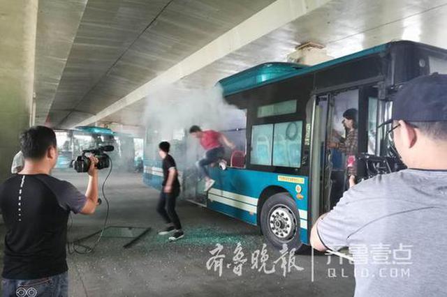 公交车若突发火灾,乘客可以选择这样逃生