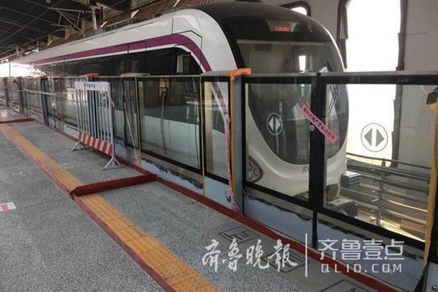 多种负荷下 济南轨交R1线首列车要高速调试20天左右