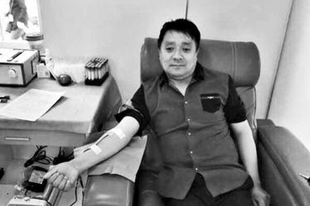 """坚持无偿献血20年 他捐出""""1个半""""成人血液量"""