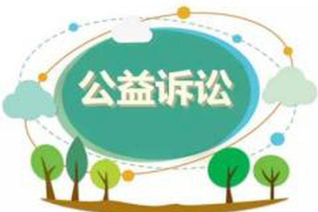 金乡检察官当起熊大熊二 8人滥伐林木被提起公益诉讼
