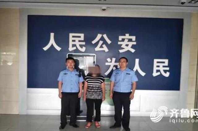 """滨州一女子在微信群发了个""""段子"""" 结果被拘留"""