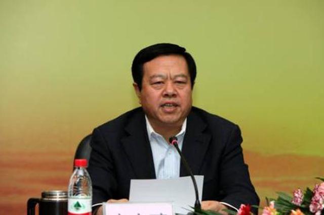 山东省农村信用社联合社原党委书记宋文瑄被逮捕