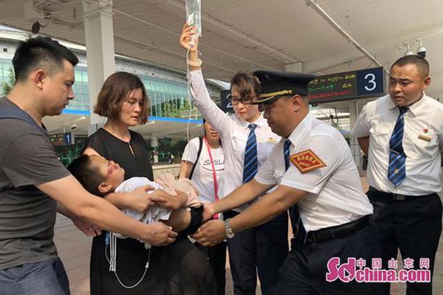 潍坊男孩受伤转院车票售罄 火车站开通绿色通道