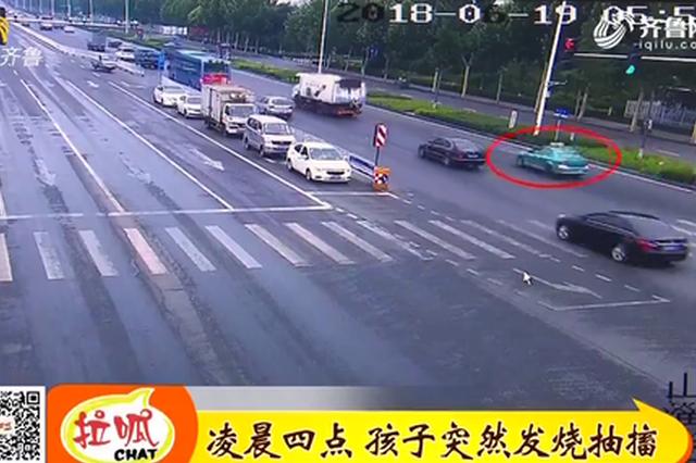 """出租车变""""救护车"""" 淄博的姐的哥为生命抢时间"""