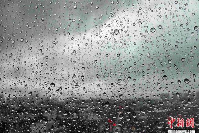 台湾16县市大雨豪雨特报 台北新北一级淹水警戒