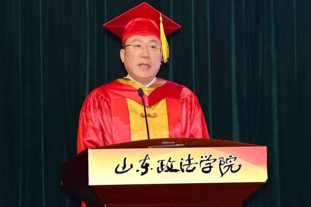 山东政法学院院长吕涛:你将面临真正的考试