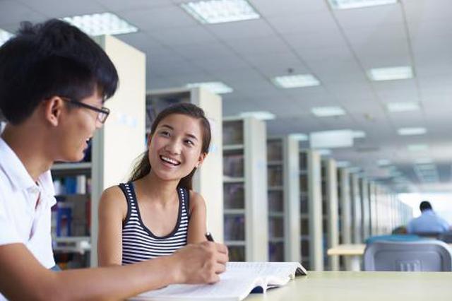 山东规定学生寒暑假不离校 高校不得加收费用
