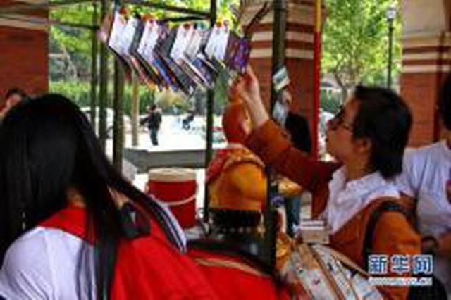 首批13个国家文化出口基地对外发布 山东这区入选