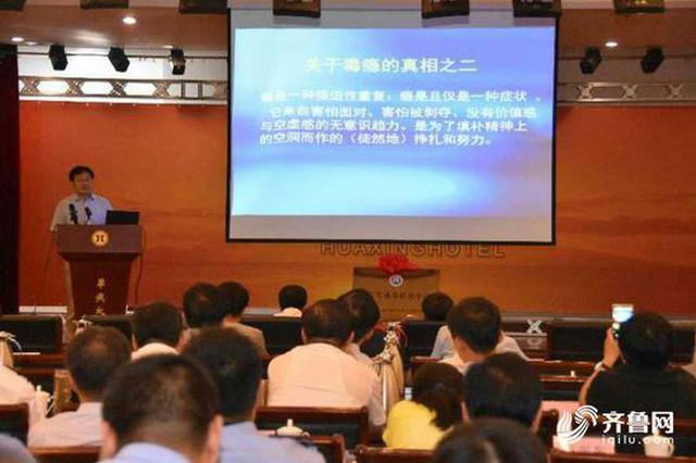 山东省戒毒研究中心揭牌 六所院校联合参与发起