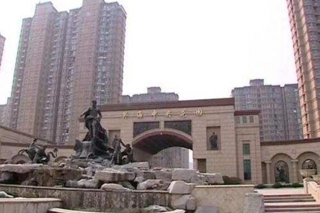 """济南外海中央花园2期3期成""""烂尾"""" 七月有望恢复施工"""