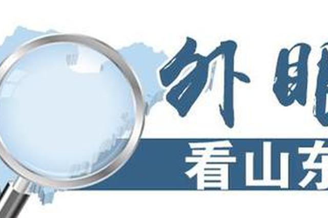 2018中国品牌价值百强榜公布 山东6个品牌上榜