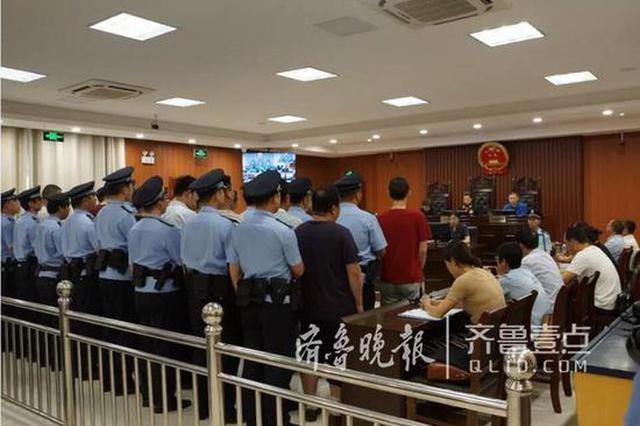 威海一公司因纠纷聚众扰乱社会秩序 19名职工被判刑