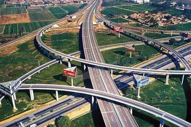 济南大东环高速要开建啦 预计2020年底通车