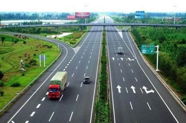 京沪高速公路莱芜至临沂(鲁苏界)段将实施36小时交通管制