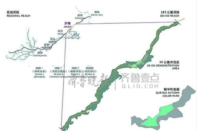 建国家级湿地公园 黄河将成为济南流动的中央公园