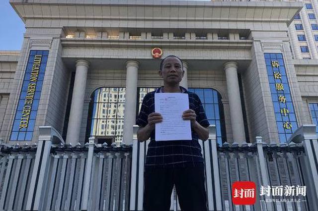 李锦莲服刑近19年被判无罪 申请4100余万国家赔偿