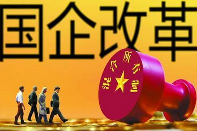 厉以宁在人民日报刊文:中国股份制改革的历史逻辑