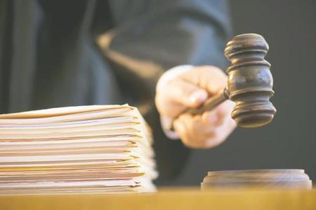 山东首例食药领域民事公益诉讼案 4被告被如此判罚