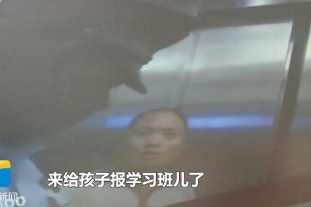 被困电梯外是咋回事 德州民警接报警将被困父子救出