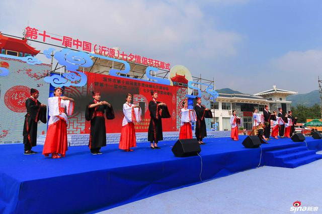 山东沂源传承牛郎织女美丽传说 展示文化旅游创新成果