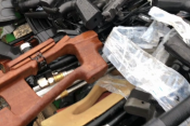 猎枪 气枪 仿真枪……山东集中销毁非法枪爆物品