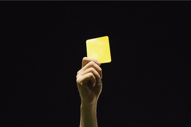 霸座女被罚200元180天内不能买票 人民日报:该惩