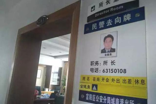 杭州一派出所长突发脑溢血昏迷 曾是区高考状元