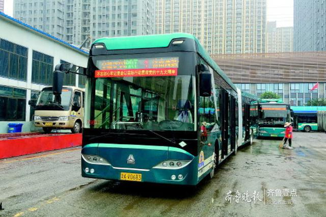 """济南BRT1号线换""""巨无霸"""" 65路、306路票价降至2元"""