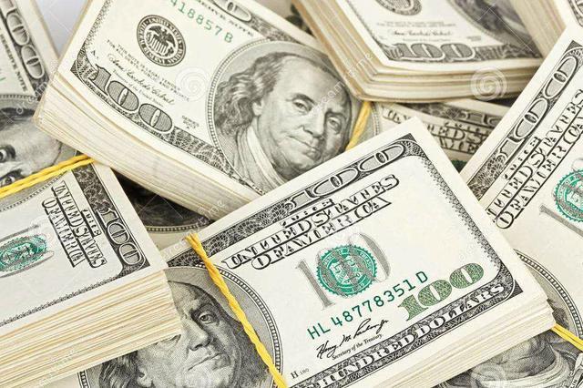 炒外币一月公司失联 济南一市民被套两万多