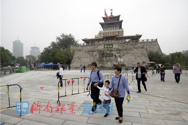 济南解放阁前广场改造基本成型 9月底正式向游人开放