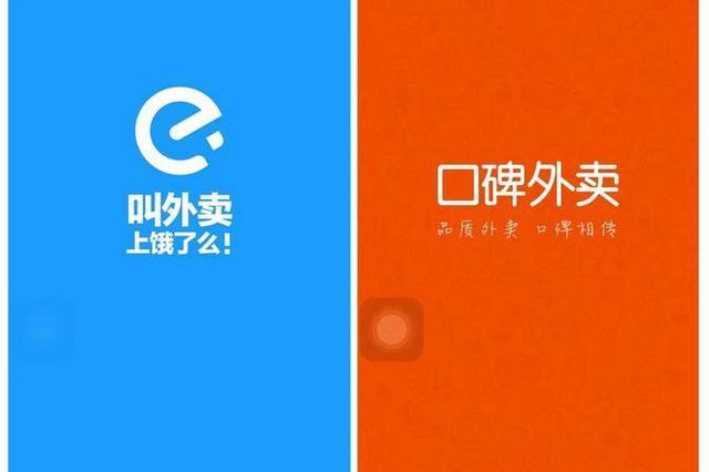 张勇:饿了么与口碑合并 饿了么CEO王磊兼新公司总裁