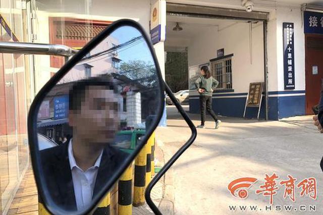 男子花10万彩礼找老挝媳妇 还没完婚女子就跑了