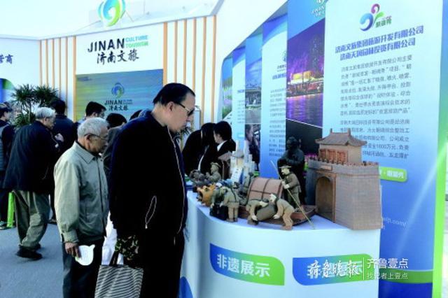 济南文旅集团亮相 了众多市民游客