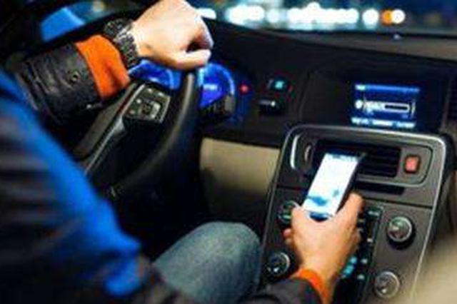 男子驾车时突脑梗看不清手机 靠盲拨电话捡回一命