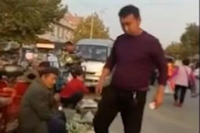 """潍坊一""""地头蛇""""强收老人摊位费 不给钱就扔菜 警方:已刑拘"""