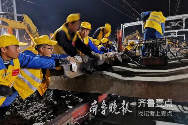胶济客专和济南东站正式连通