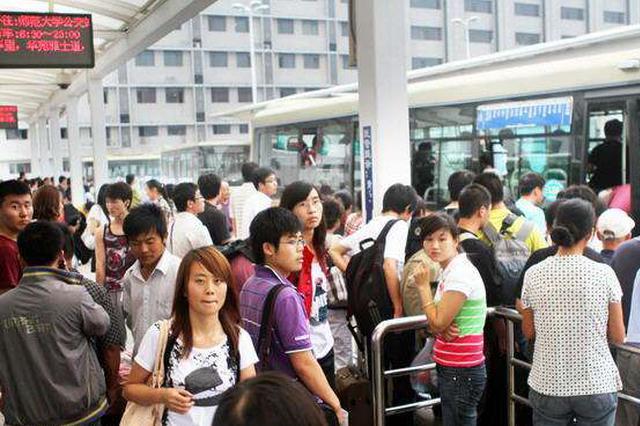 重庆男子持榔头在公交站砸学生 检察机关提前介入