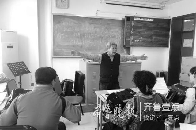 济南一老人幼儿师范退休 入老年大学教手风琴