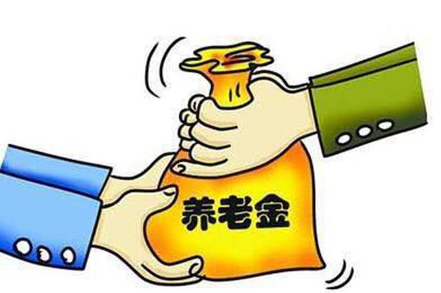 明年元旦起山东基本养老保险等社会保险费将由税务机关统一征