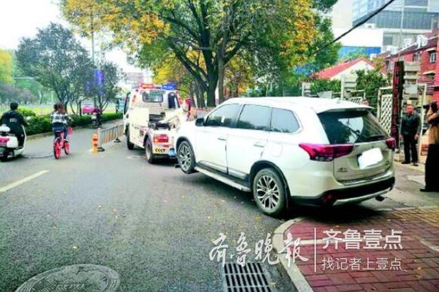 济南这个社区有个微信群:群里举报违停 15分钟就拖走