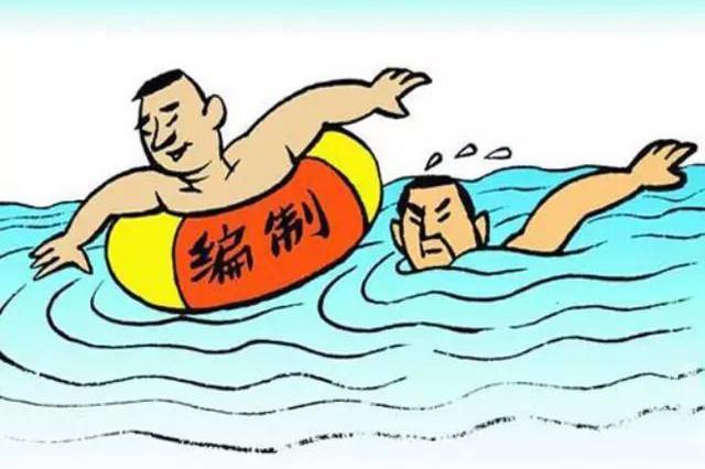 """全省高校师范类毕业生招聘会 有编制教师岗位""""抢破头"""""""