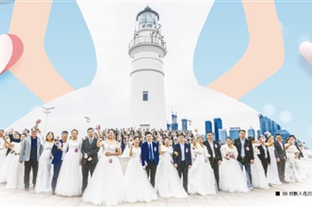 2018青岛婚恋文化周落幕 青岛人一场婚礼平均消费15万