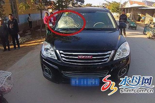 莱阳一男子不还钱还开车撞人 构成故意伤害被依法刑拘