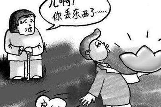 儿子不孝被起诉 青岛老人一听要拘留又申请撤销强制执行