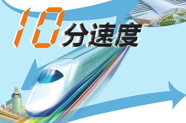 黄台联络线走向公布:济南站到新东站只需10分钟