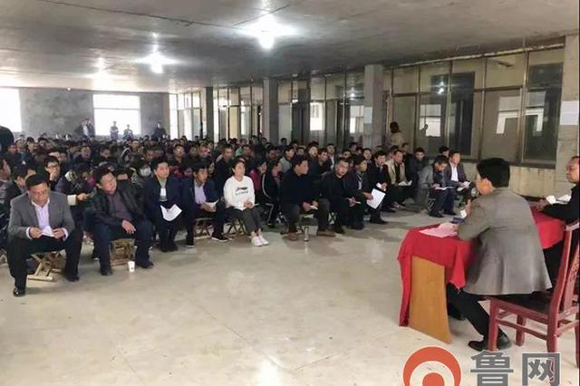 鲁南高铁(陈集段)征地拆迁指挥部成立 已启动丈量工作