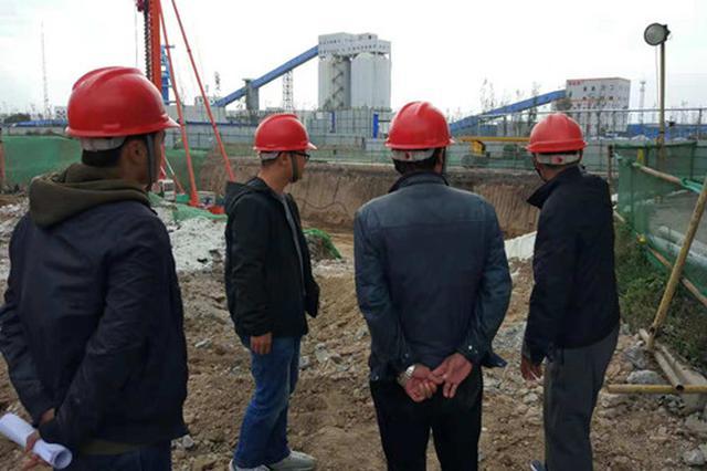 山东专项整治煤矿安全生产 防治冲击地压风险