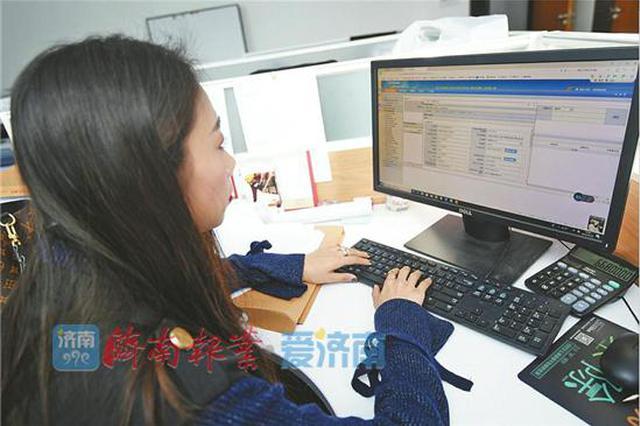 """落实""""一次办成"""" 省内济南率先推行建设手续网络证照"""