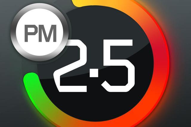 安徽公布PM2.5排名前10和后10的县