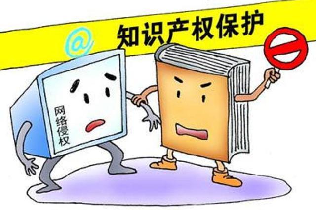 安徽首例特大网上侵犯著作权案公诉:复制500万部